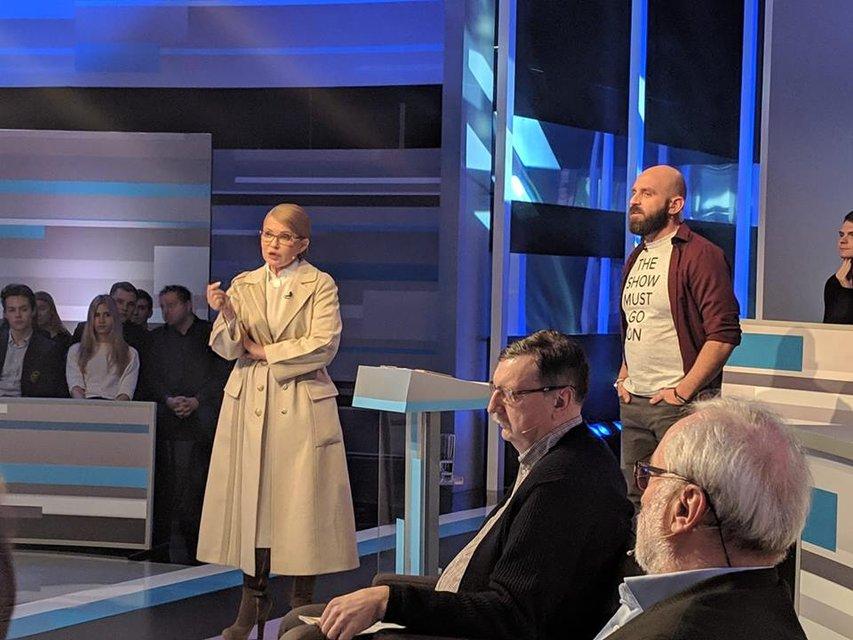 'Некого дебать': Тимошенко приехала на дебаты и ушла - фото 178255
