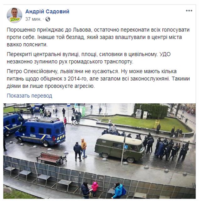 Второй тур: как Зеленский разгромит Порошенко - фото 178524