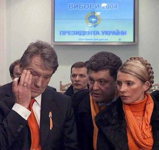 Пролетела как фанера: почему Тимошенко проиграла выборы - фото 178617