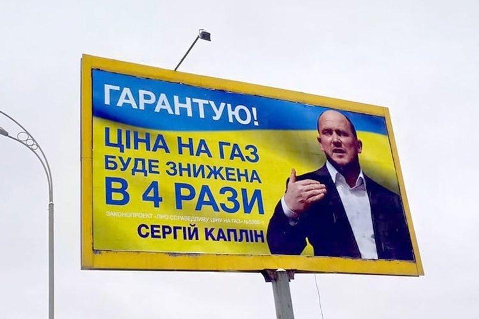 Пролетела как фанера: почему Тимошенко проиграла выборы - фото 178623