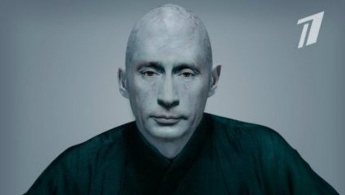 Армия России завела 'боевых магов': подробности - фото 178726