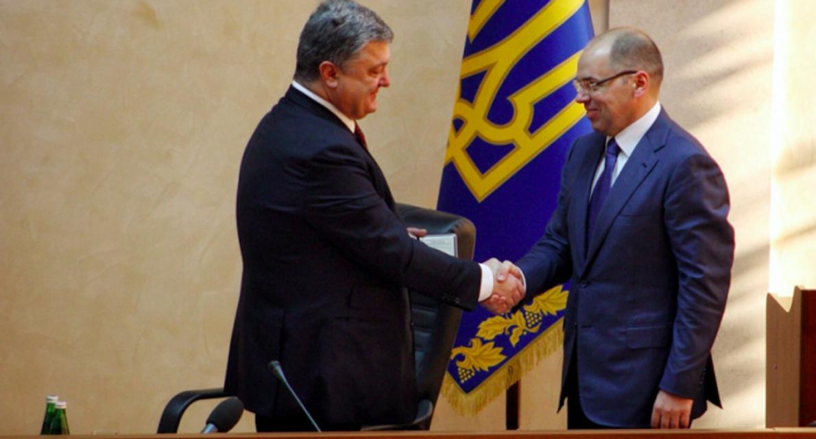 Третий пошел: Порошенко уволил замлавы Администрации  президента - СМИ - фото 178981