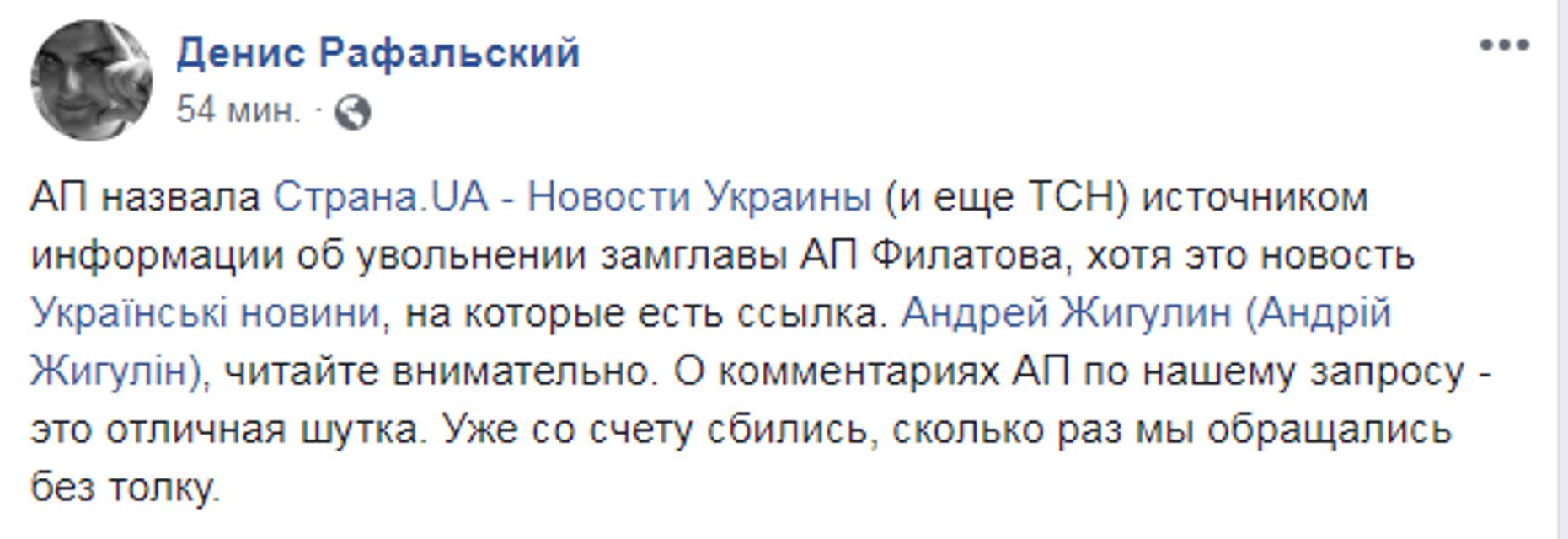 Третий пошел: Порошенко уволил замлавы Администрации  президента - СМИ - фото 179005