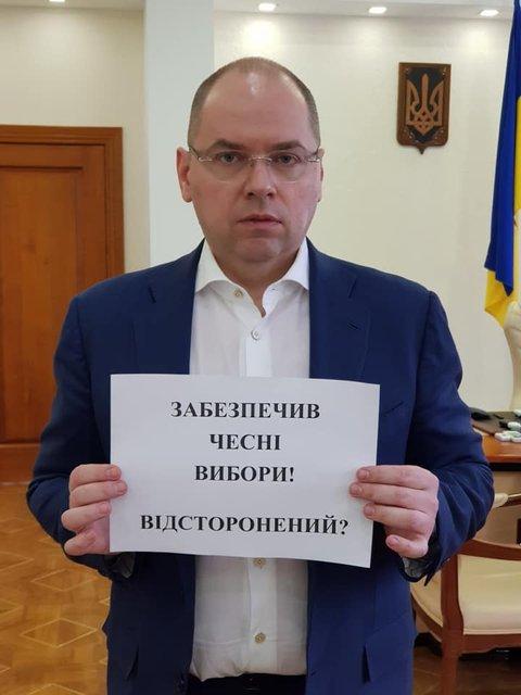 Не вижу причин: Одесский губернатор плевал на указы Порошенко - фото 179028