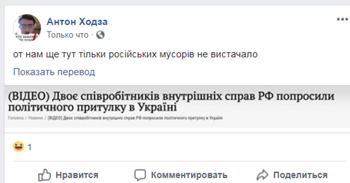 Силовики Путина просятся в Украину – ВИДЕО - фото 179258