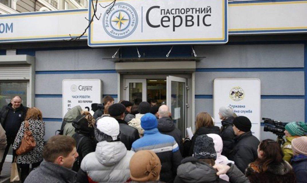 В Украине приостановят выдачу биометрики - фото 179281