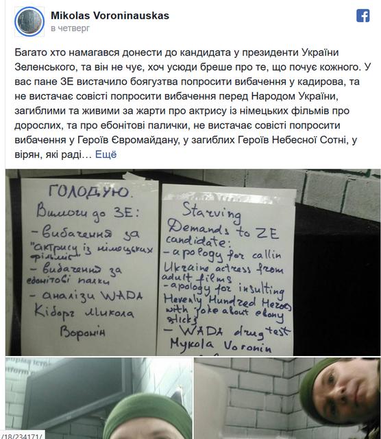 Герой АТО голодает из-за Зеленского – ФОТО, ВИДЕО - фото 179388