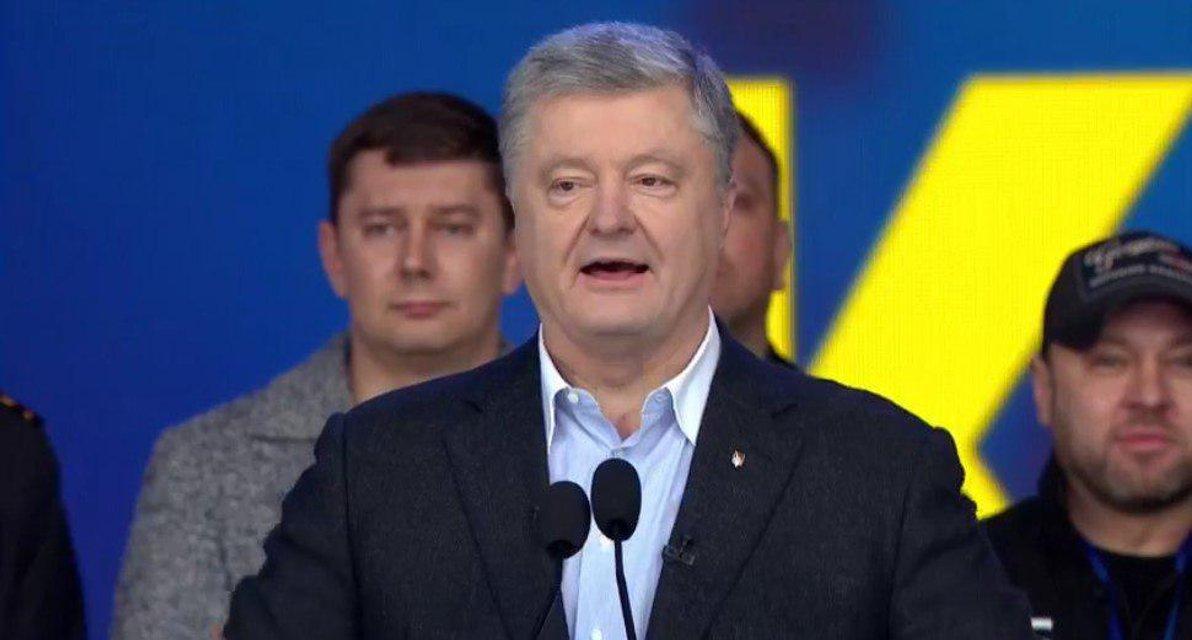 Зеленский vs Порошенко - долгожданные дебаты кандидатов - фото 179779