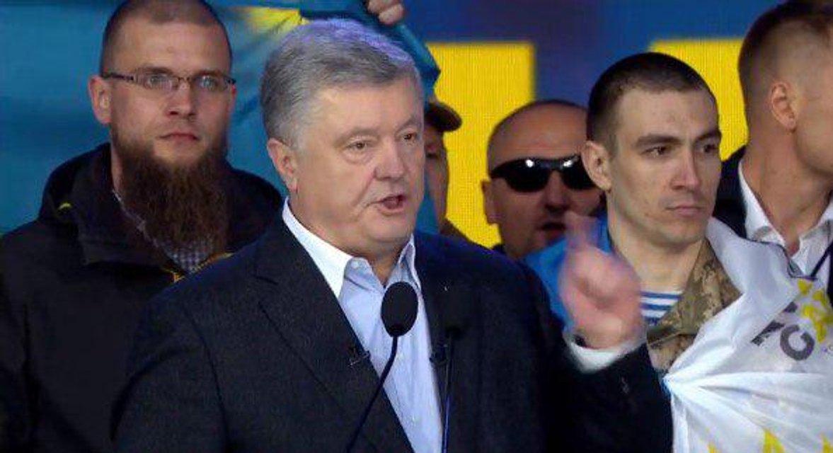 Зеленский vs Порошенко - долгожданные дебаты кандидатов - фото 179784