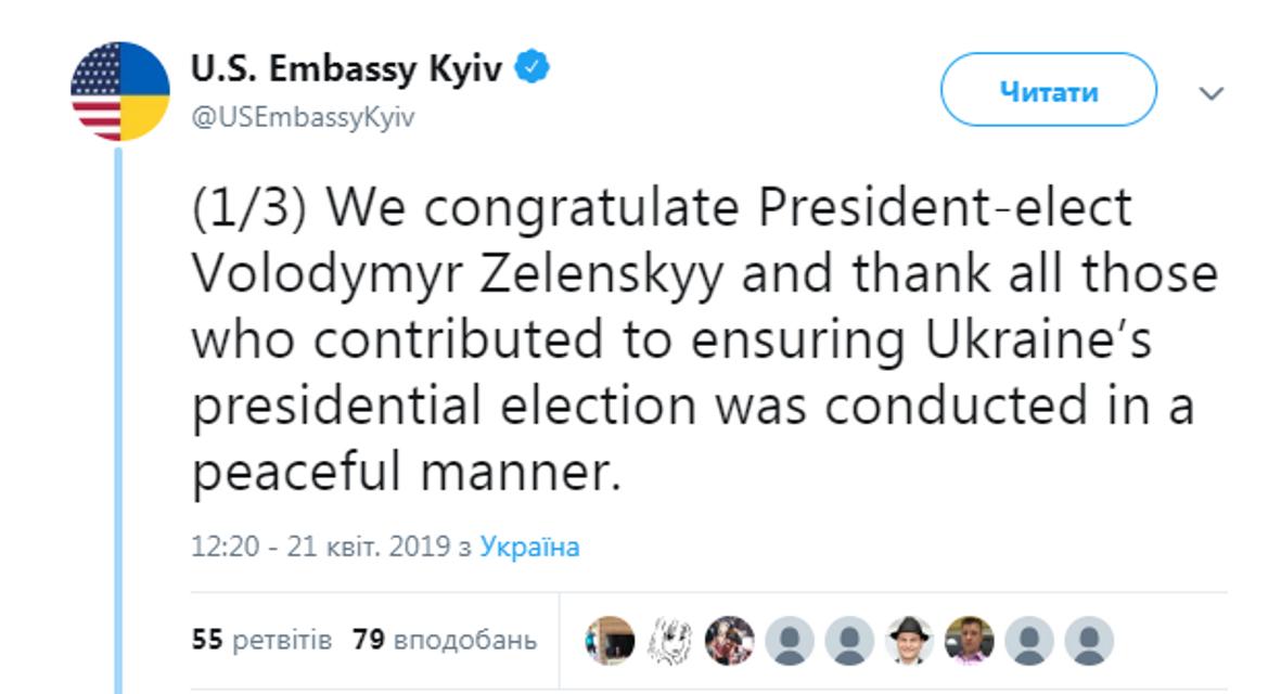 Выборы в Украине: реакция мировых лидеров – ФОТО - фото 179922