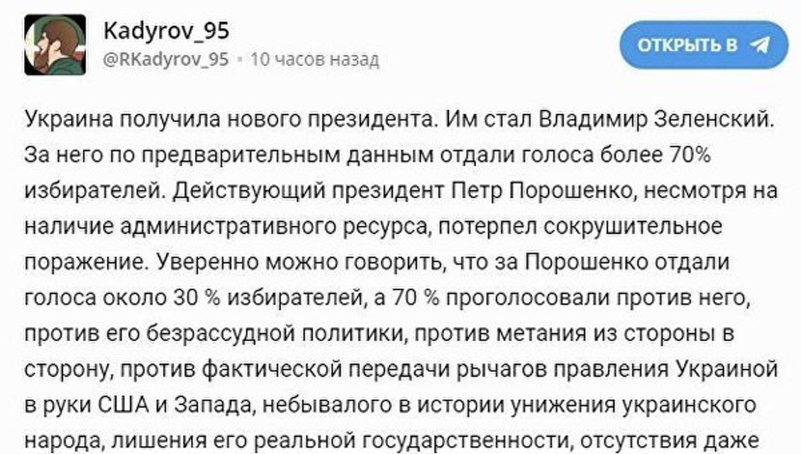 Поражение Порошенко: как отреагировала Россия  - ФОТО, ВИДЕО - фото 179935