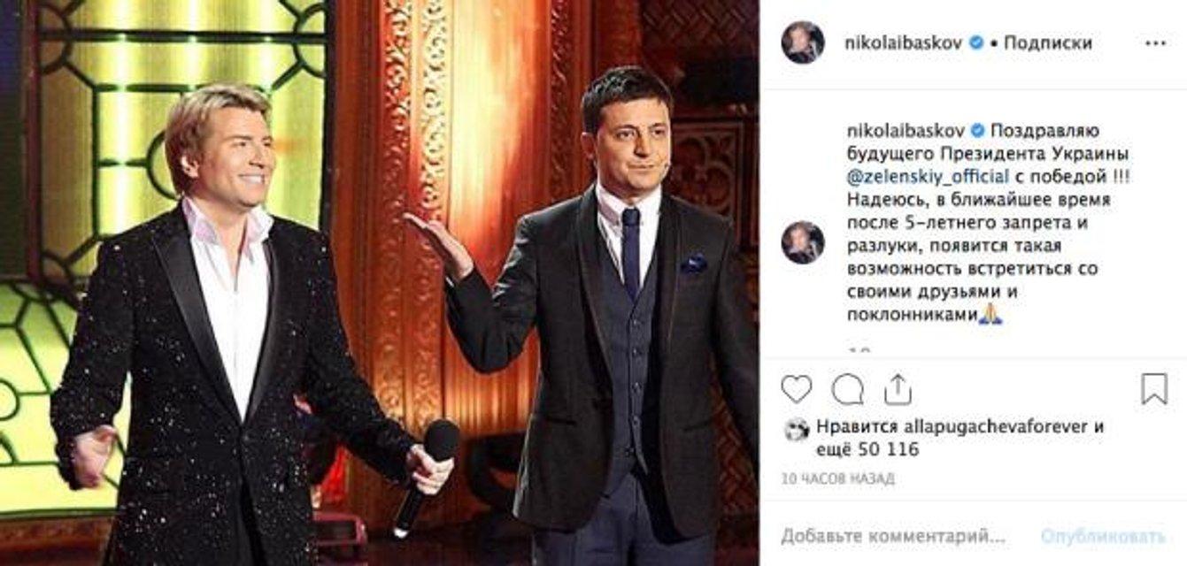 Поражение Порошенко: как отреагировала Россия  - ФОТО, ВИДЕО - фото 179938