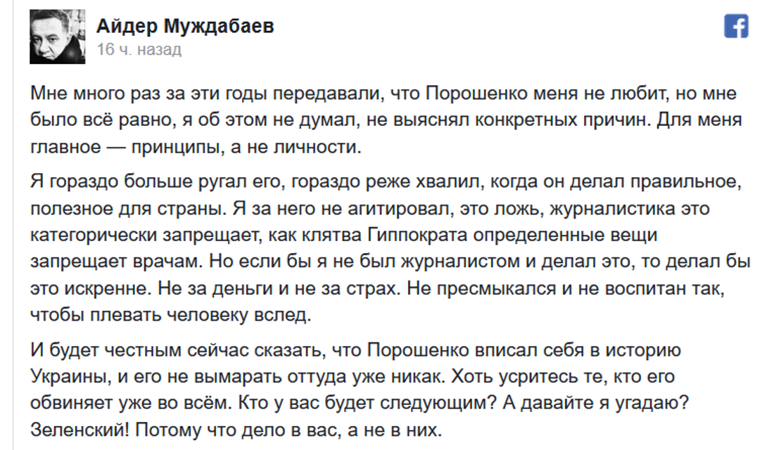 Разгром Порошенко: реакция сети – ФОТО - фото 179965