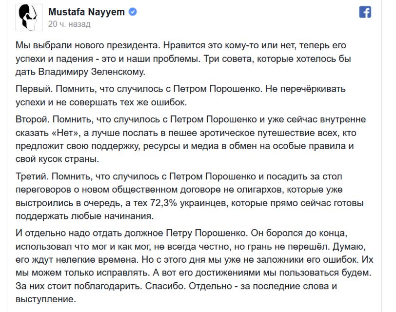 Разгром Порошенко: реакция сети – ФОТО - фото 179967