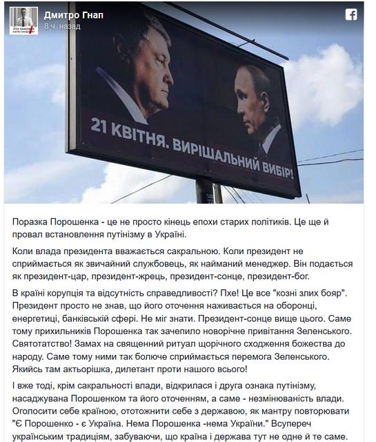 Разгром Порошенко: реакция сети – ФОТО - фото 179968