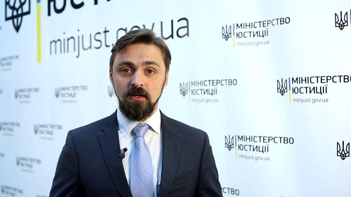 Вместо Насирова: избран новый глава налоговой - фото 180029