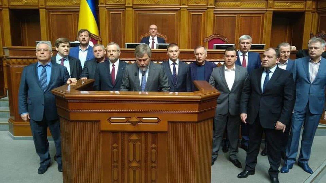 Нардепы приняли закон об украинском языке - фото 180183