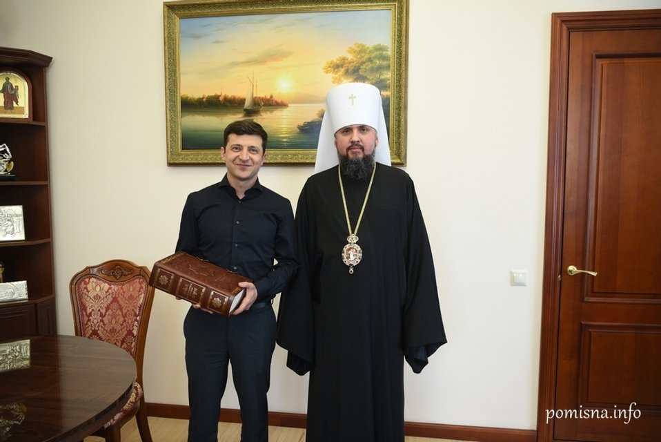 Зеленский встретился с главами ПЦУ и УПЦ - фото 180420