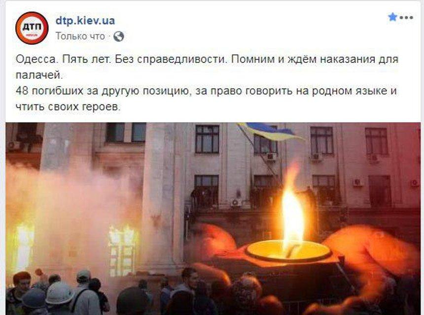 Украинское СМИ пожалело сепаров из Одессы– ФОТО - фото 180481