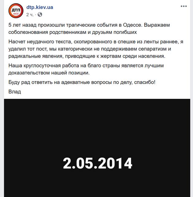 Украинское СМИ пожалело сепаров из Одессы– ФОТО - фото 180482