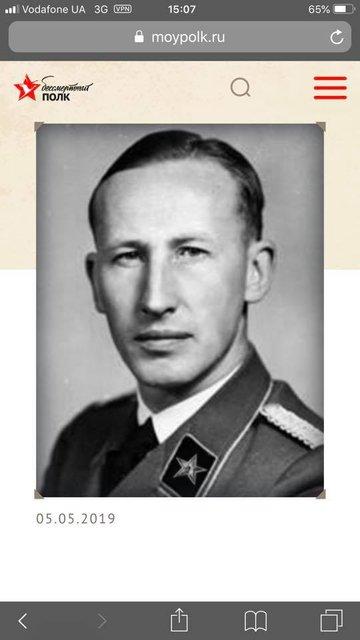 В РФ нацисткого главаря зачислили в 'Бессмертный полк' - ФОТО - фото 180660