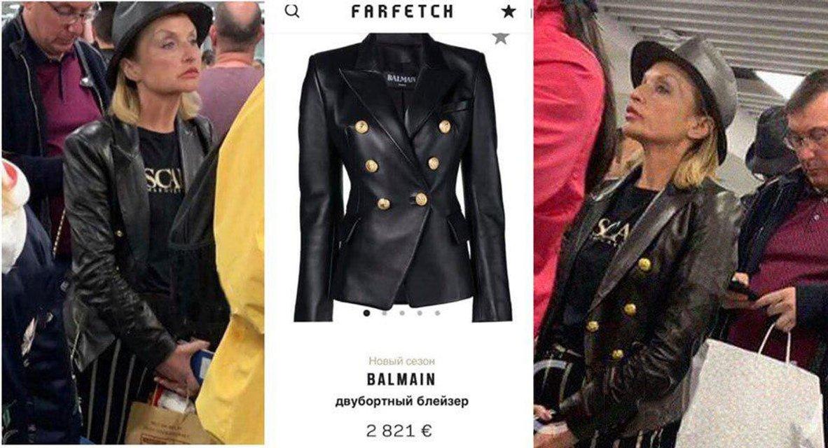 Кожаный пиджак жены Луценко ставит под сомнение ее честность - фото 180674