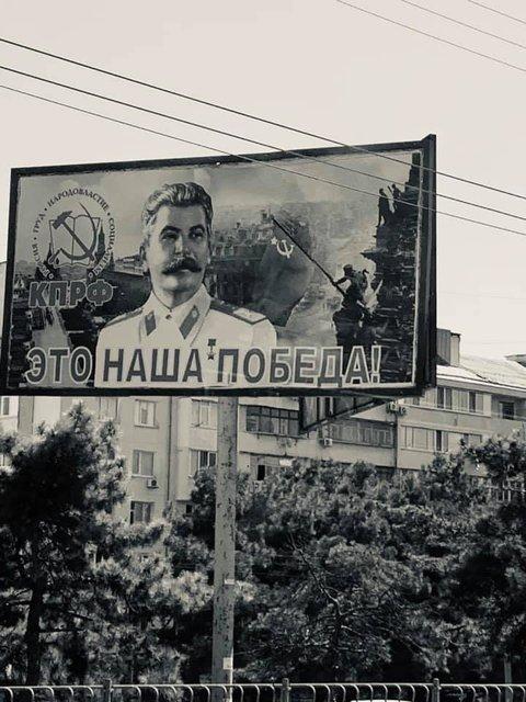 В Севастополе повесили Сталина  - соцсети - фото 180704