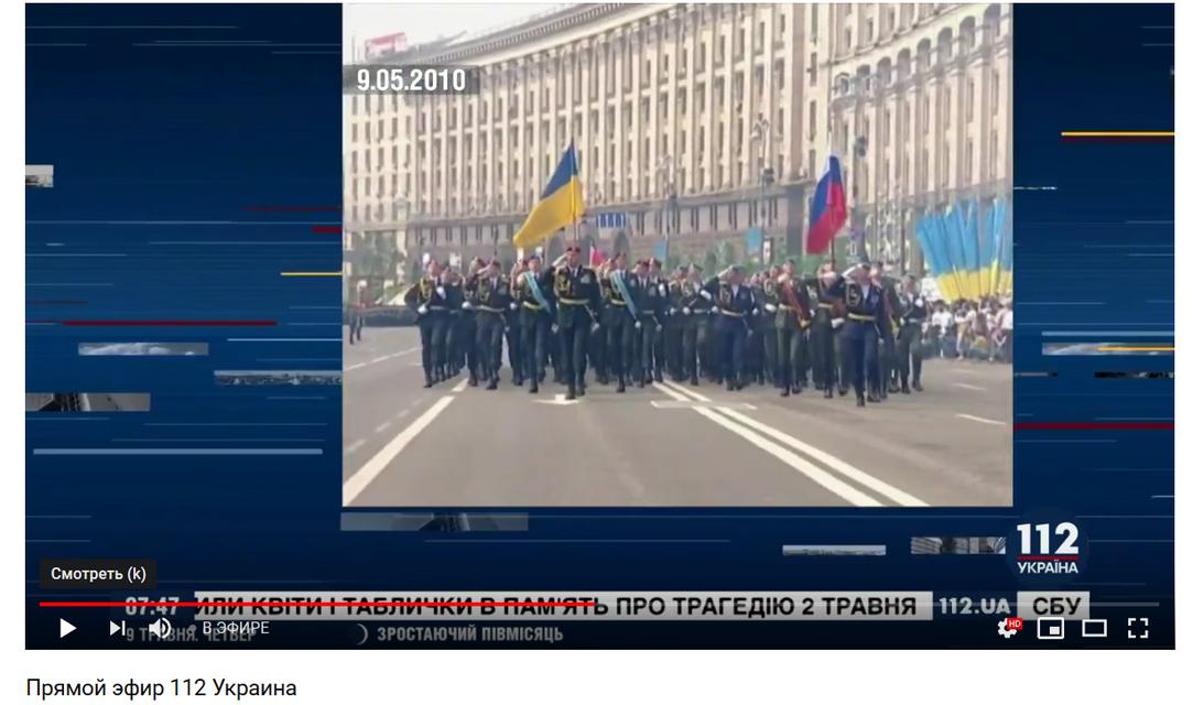 Парад Януковича с армией РФ: украинский канал вляпался в скандал - фото 180725