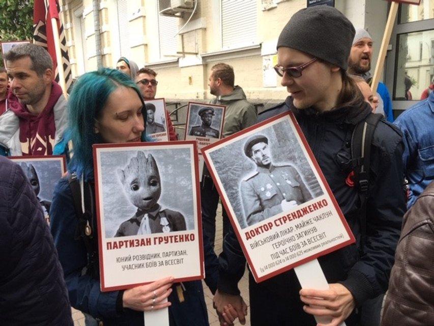 В Киеве прошел АНТИ-Бессмертный полк - ФОТО - фото 180732