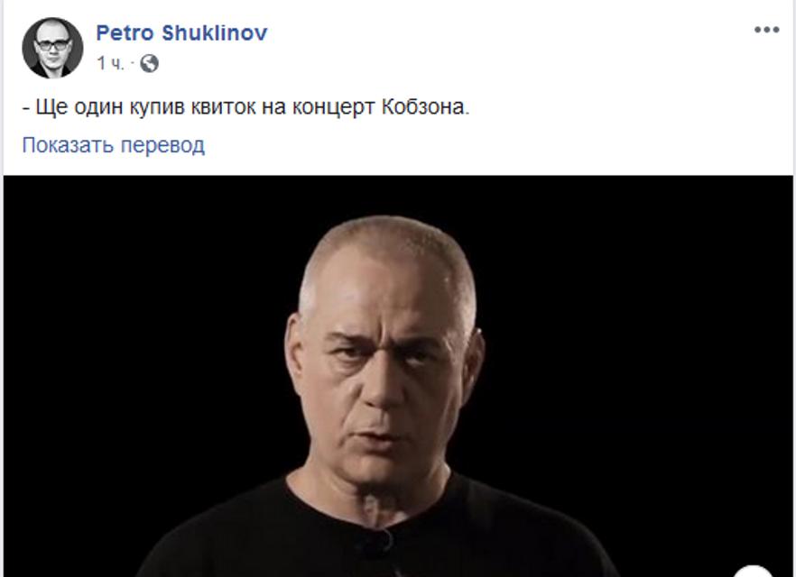 Российский пропагандист умер от сердечного удара - фото 180761