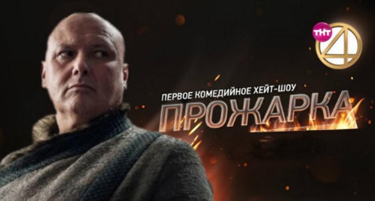 Игра престолов: новейшие МЕМЫ по итогам 5 серии 8 сезона - фото 180941