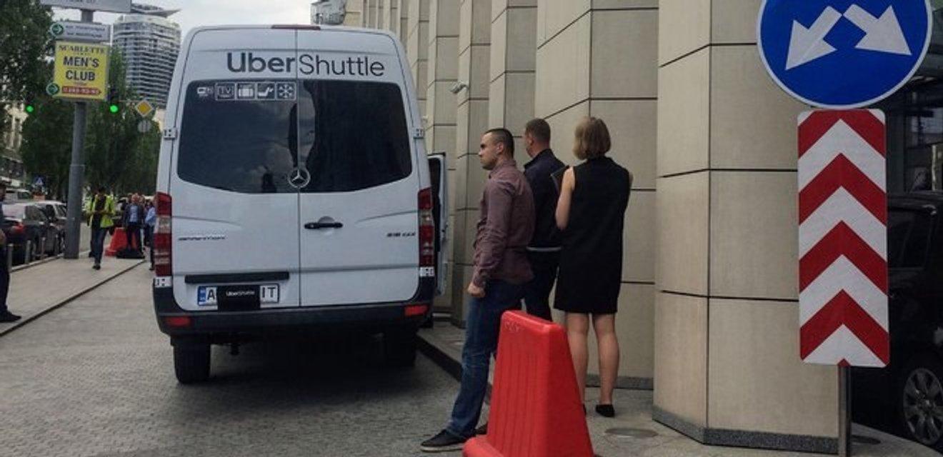 Киевский Uber Shuttle оказался нелегальным автобусом без лицензии - фото 181001