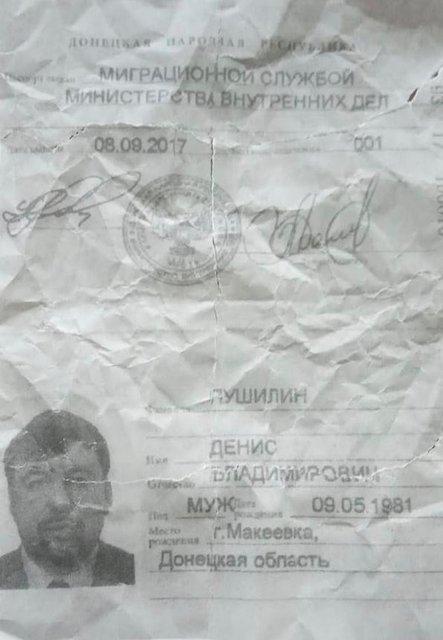 Пушилин станет русским. Официально – ФОТОФАКТ - фото 181112