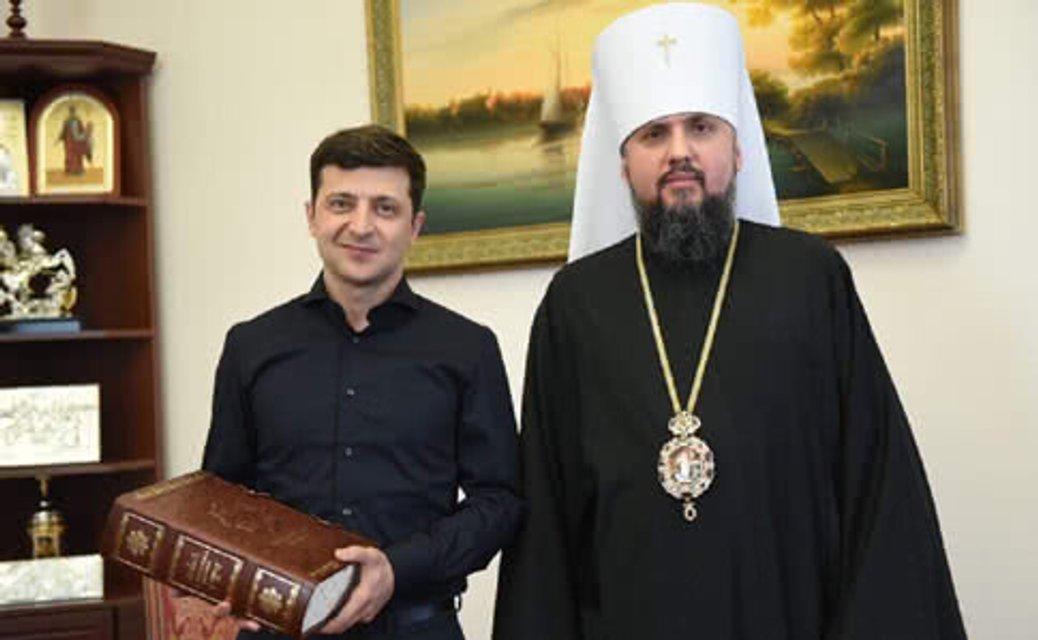 Украина при Зеленском: что нас ждет - фото 181284