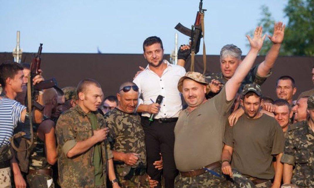 Украина при Зеленском: что нас ждет - фото 181285