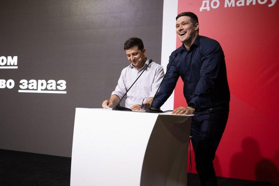 У Зеленского презентовали неработающий 'Лифт' - фото 181698