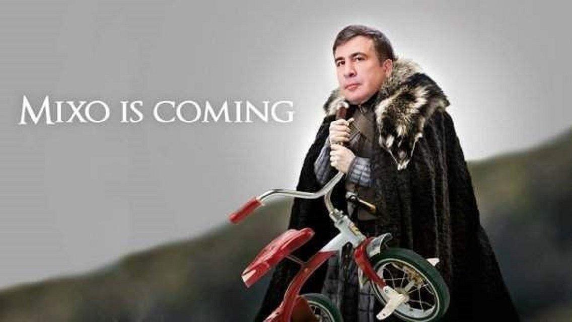 Саакашвили летит в Украину: лучшие шутки и МЕМЫ - фото 181742