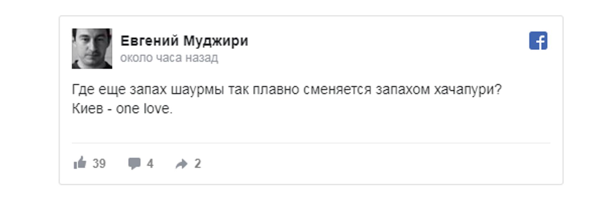 Саакашвили летит в Украину: лучшие шутки и МЕМЫ - фото 181747