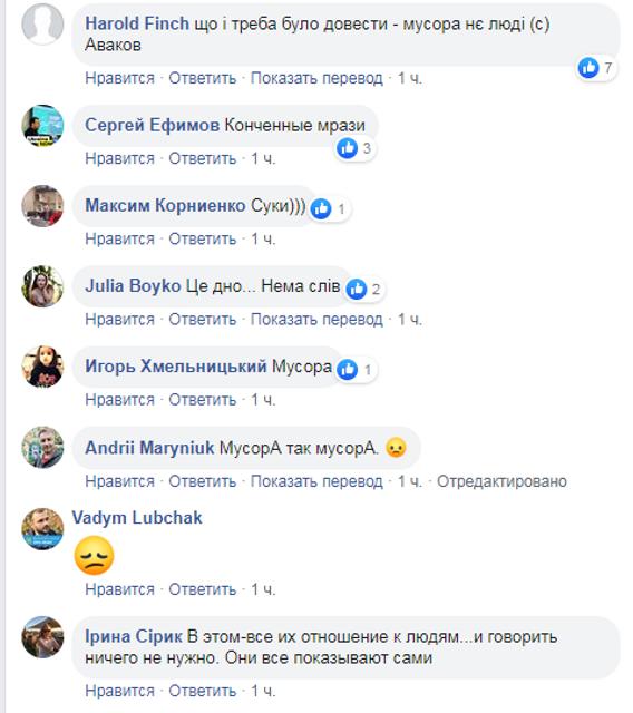 Убийство мальчика: 'Псы' Авакова вышвырнули игрушки из-под МВД  - ФОТО - фото 182101
