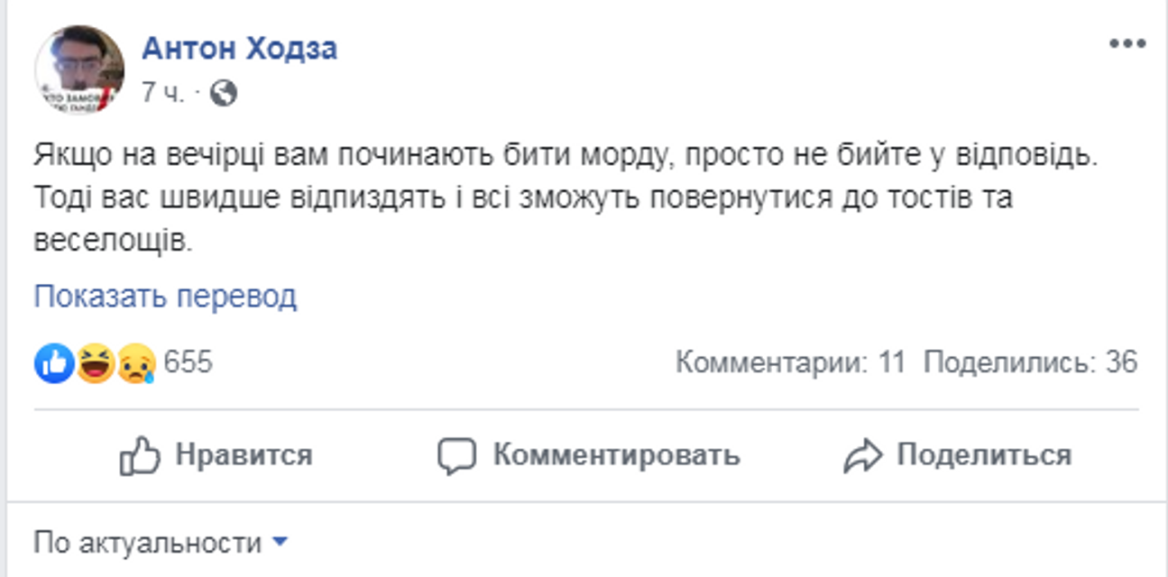 Кучма просит ВСУ не стрелять: сеть разорвало от гнева - фото 182238