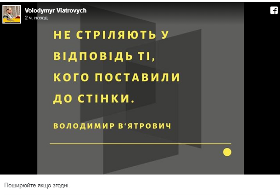Кучма просит ВСУ не стрелять: сеть разорвало от гнева - фото 182254