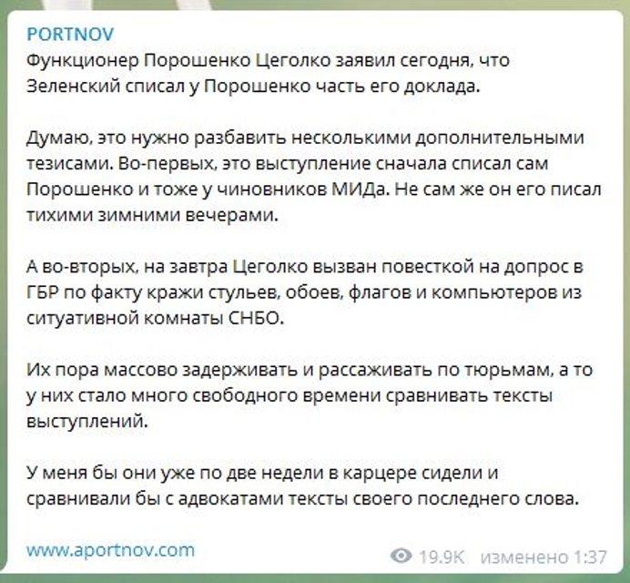 Пресс-секретаря Порошенко вызвали на допрос  -  заявление - фото 182267