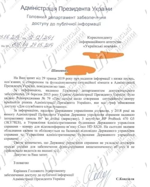 Пресс-секретаря Порошенко вызвали на допрос  -  заявление - фото 182268