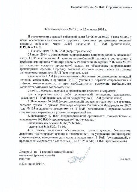 В деле о гибели МН17 появились новые доказательства вины русских - фото 182307