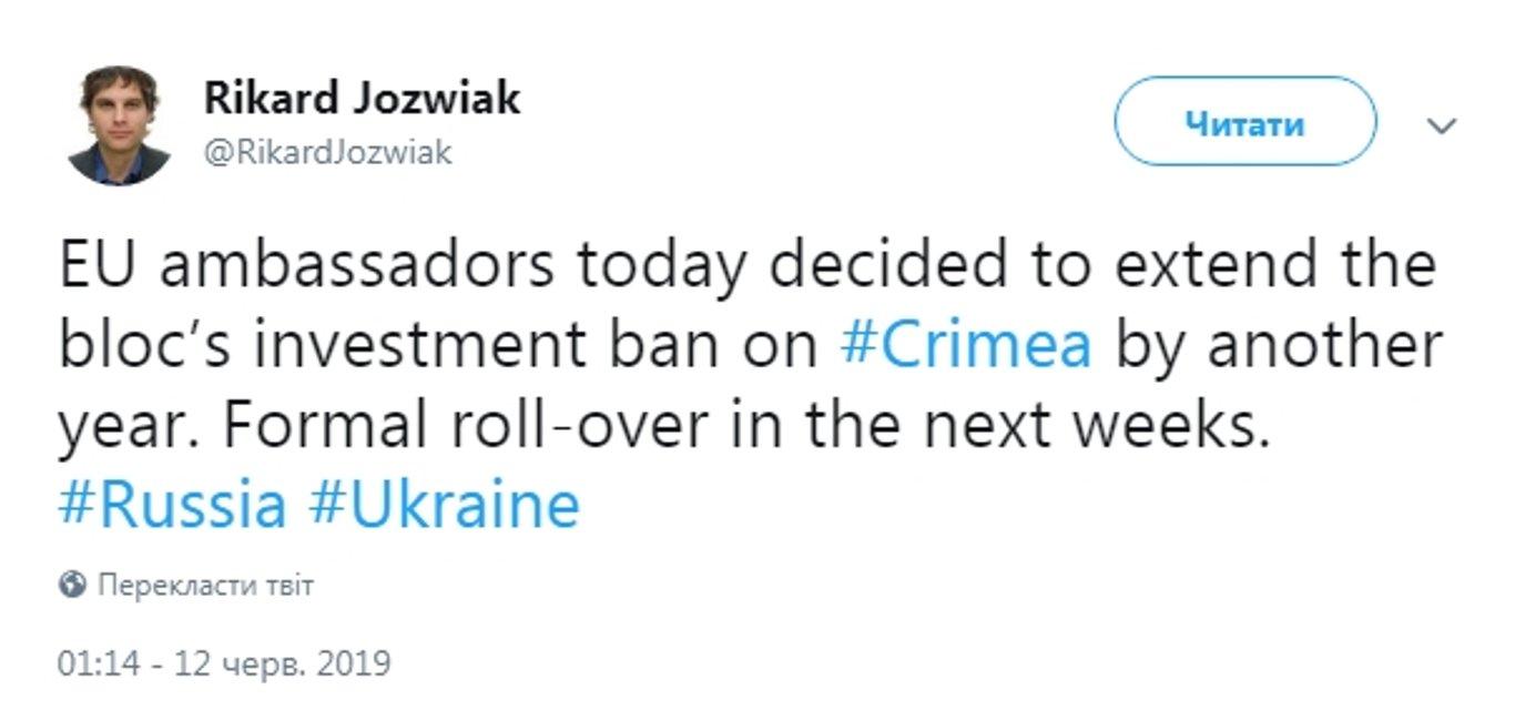 Вопреки ожиданиям: ЕС продлит санкции за захват Крыма - фото 182570
