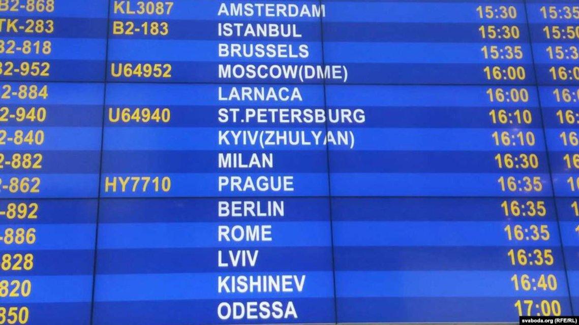 Минск переименовал города Украины – ФОТО - фото 182825