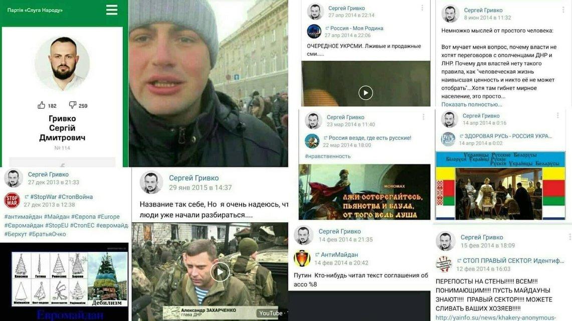 В Раду по списку 'Слуги народа' идет активный участник Антимайдана и любитель Путина - фото 183108