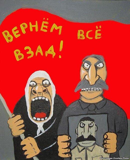 СССР 'заботился' о людях? Русские ошарашили ответом - фото 183180