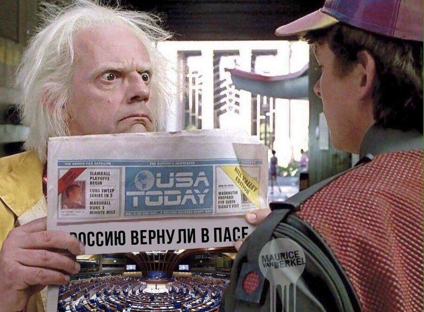 Россия вернулась в ПАСЕ: сеть разорвало от гнева – ФОТО - фото 183251