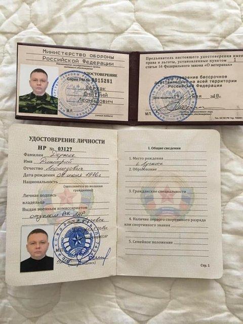 Задержали и отпустят: в Киеве упаковали одного из топ-спонсоров 'ЛНР' (ФОТО) - фото 183312